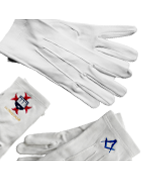 Gants blancs coton ou cuir toutes tailles - E-shop Les Marches du Temple